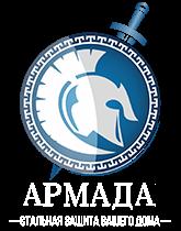 Лого Армадион - производитель входных металлических дверей в Йошкар-Оле